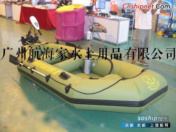 航海家船 航海家二号5人钓鱼船