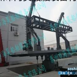 新式重力式大臂破碎锤 50KN重力倒臂式吊艇架