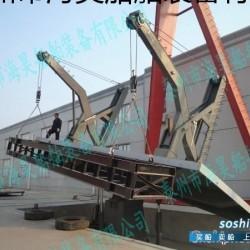 新式重力式大臂破碎锤 65KN重力倒臂式吊艇架