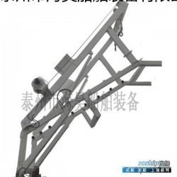 自由降落 55KN自由降落式吊艇架