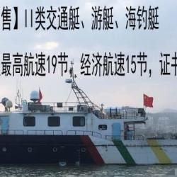 游艇名仕2最强钢劳 出售钢制游艇