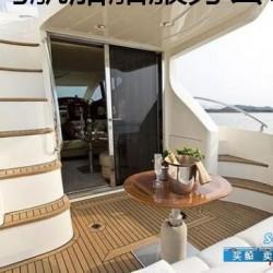 72尺游艇 45尺游艇