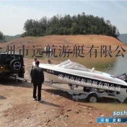游艇钓鱼艇快艇 出售远航550游艇 快艇钓鱼艇(含雅马哈85马力机器)