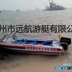 游艇快艇 出售468敞开式快艇玻璃钢游艇钓鱼船