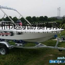 星海天祥豪华游艇快艇观光怎么样 出售360豪华游艇快艇钓鱼艇含百胜30马力机器