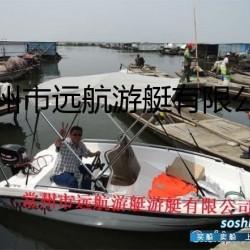 游艇模型 出售420游艇钓鱼快艇玻璃钢豪华游艇