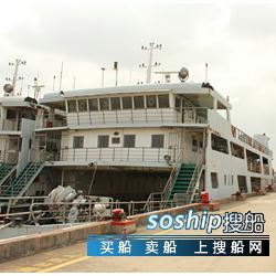 车客渡船 500客位车客渡船