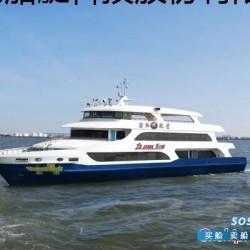 海河观光船 48米钢铝旅游观光船