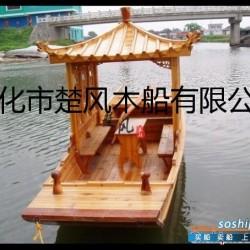 木船 单亭木船古典单亭游船