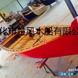 不带尖的船怎么叠 专业欧式船生产厂家供应欧式一头尖休闲船