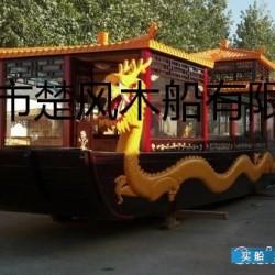 秦淮河画舫游船 12米大龙船双层雕龙画舫游船