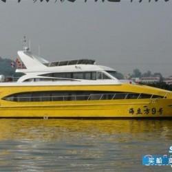 金色海岸游艇观光 供应广东民华游艇26.8米游览观光船