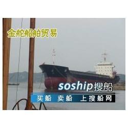 干货船和散货船的区别 13000吨新建散货船(船舶)货船