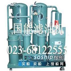 液压油真空滤油机 供应国能TYAZ润滑液压油真空再生滤油机