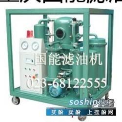 真空滤油机使用说明书 供应国能TYAH高粘度油真空滤油机