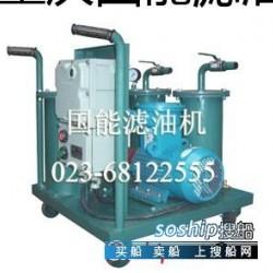 防爆汽油加油机 供应国能JLEX防爆型轻便式过滤加油机
