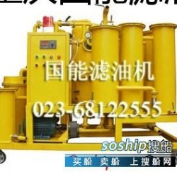 真空滤油机价格 供应国能TS脱色再生真空滤油机