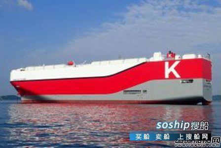欧盟三大机构 日本三大船东回应欧盟罚款称将努力恢复公众信心