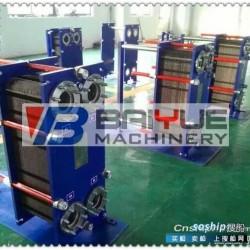 板式换热器密封垫 GEA用VT405循环水板式换热器NBR密封胶垫