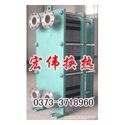 不锈钢钎焊板式换热器 水水、水油、汽水不锈钢板式换热器