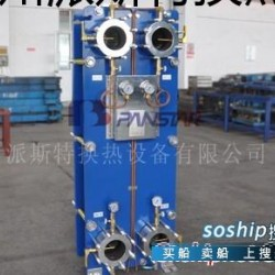 螺旋板式换热器的价格 全新供应板式换热器