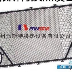 板式换热器密封垫片 厂家低价供应各种免粘板式换热器密封垫片