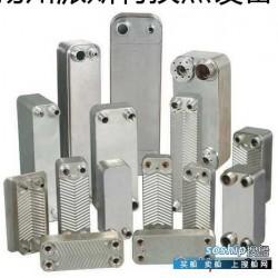 钎焊板式换热器厂家 中英合资厂家直销派斯特钎焊板式换热器