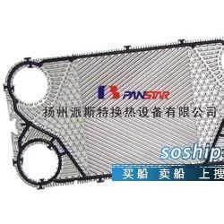 钛材板式换热器 厂家直销各种型号板式换热器钛(TAI) 板片