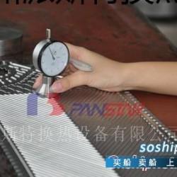 板式换热器型号大全 厂家直供给种型号的板式换热器不锈钢板片