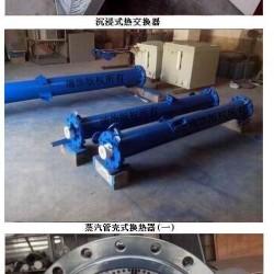 铝壳加热器 供应HRKF-管壳式加热器