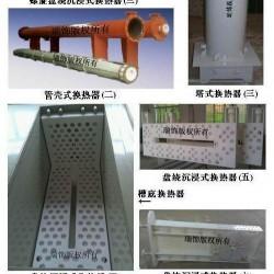 空水冷却器原理 供应HRSF-化工冷却器