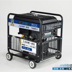 220v小型发电机299元 300A柴油发电电焊机焊接快