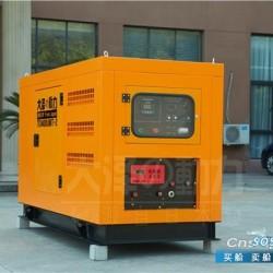 发电电焊两用机价格 工程焊接柴油发电电焊两用机