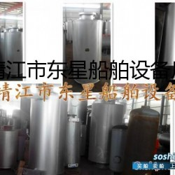 靖江空调设备厂 船用消音器DC454-65-靖江东星船舶设备厂