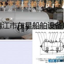 空气循环扇 噱头 主机启动空气瓶A0.32-3.0(靖江东星船舶设备厂)