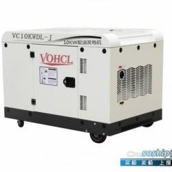 10kw柴油发电机价格多少 10KW柴油发电机