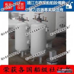 125摩托车空气滤清器 Air tank-Air receiver船用空气瓶