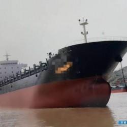 散货船 出售17450吨多用途船