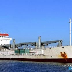 冷藏船出售 出售5415吨冷藏船