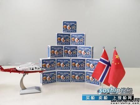 GC RIEBER Compact和上海领海挪华发布
