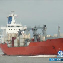 二手货船出售冷藏船 出售14160吨冷藏船