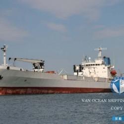 冷藏船出售 出售10500吨冷藏船