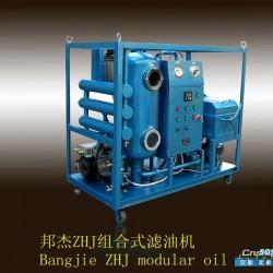 供应小型液压油滤油机 供应液压油组合式滤油机