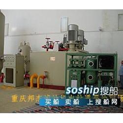 润滑油专用滤油机 透平油滤油机