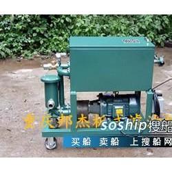 板框滤油机厂家 供应板框式滤油机