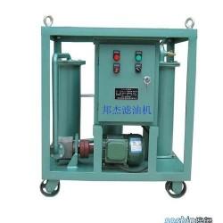 液压油真空过滤机 液压油/润滑油过滤机