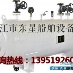 CB 船用 B型卧式船用空气瓶CB/T493-98(靖江东星船舶设备厂)