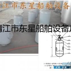 CB 船用 (DNV认证)船用空气瓶CB493-(靖江东星船舶设备厂)