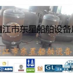 CB 船用 (ABS认证)船用空气瓶CB493-98-靖江东星船舶设备厂