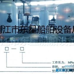 膜片式空气汽笛原理 船用空气瓶,启动空气瓶,汽笛空气瓶CB493-98